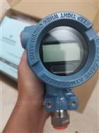 罗斯蒙特2051TG5A2B21AQ4压力变送器