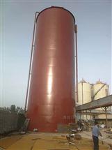临沂市制浆造纸污水分析及处理工艺