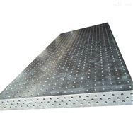 高精度三维柔性焊接平台