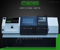 C6085平轨车床