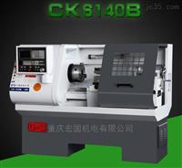 CK6140B平轨车床