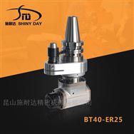 加工中心侧铣头BT40-ER25 轻型小铣头角度头
