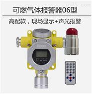 昌邑六氟化硫报警器24小时智能检测