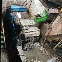 放置在地坑里的磁性分离器维修