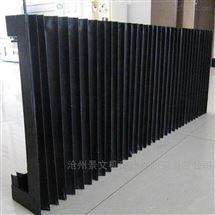 柔性盔甲式风琴防护罩沧州厂家