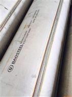 Inconel600钢板生产厂家