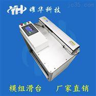 专业生产各种标准非标准直线电机
