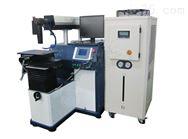 自动激光焊接机JT-W 400S