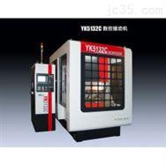 数控插齿机YK5132C