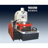 YK51200数控插齿机