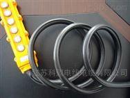控制电缆RVV1G/RVV2G电动葫芦电缆