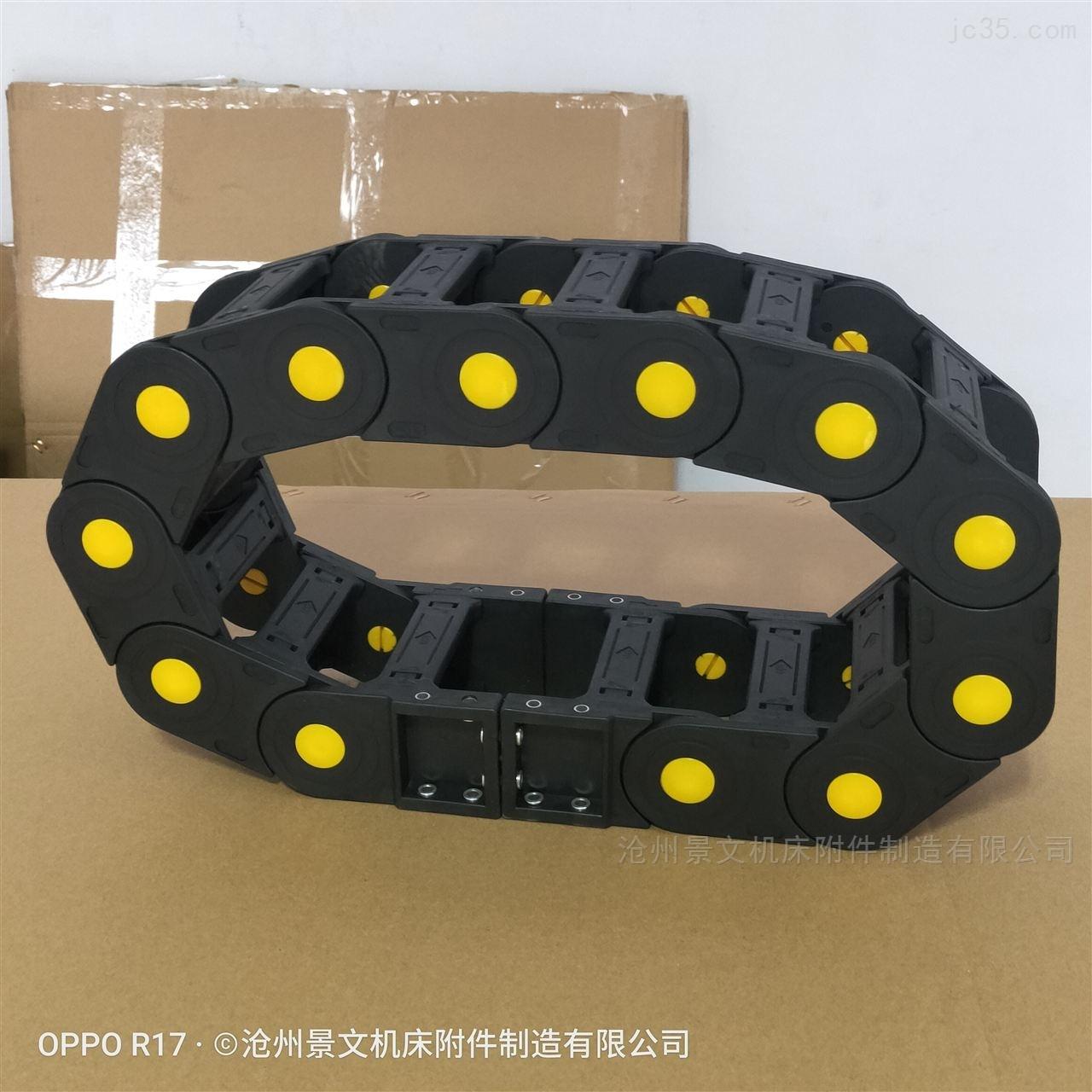 45*75线缆塑料拖链沧州厂家低价