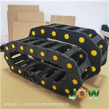 福建机床45*100线缆塑料拖链现货