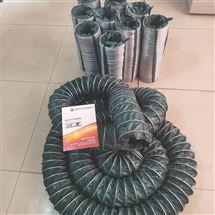 河南耐温200度排烟伸缩软管供应价