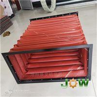 红色硅胶布耐高温方形软连接