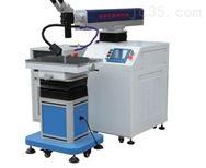 激光模具補焊機