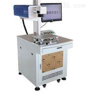 355nm-UV紫外打標激光打標機