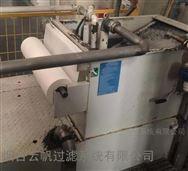 车丝机切削液循环系统改造