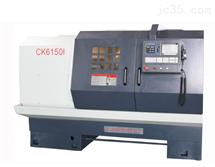 CK6150I数控车床