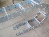 环保全封闭钢铝拖链