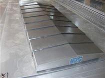 定制数控机床钢板防护罩厂家