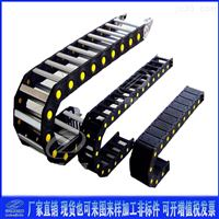 厂家直销青岛工程尼龙穿线拖链