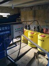 抚州屠宰厂污水处理气浮装置