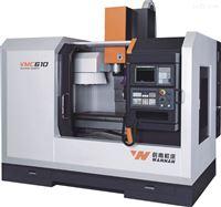 VMC610立式加工中心