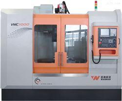 VMC1000立式加工中心