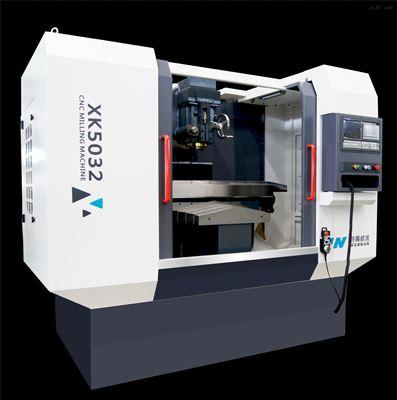 XK5032数控铣床