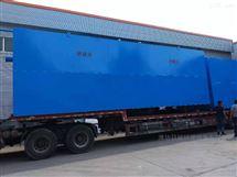 黑龙江焦化厂生产废水处理全自动设备