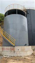杭州纺织厂芬顿污水处理设备