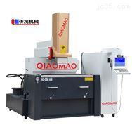 CNC-A50牛頭火花機
