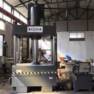 直销定制 200吨四柱油压机 金属粉末成型机