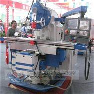 XQ5032立式升降臺銑床廠家