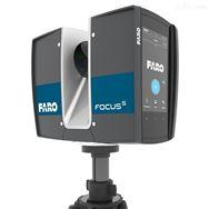 FARO Focus 测绘级三维激光扫描仪