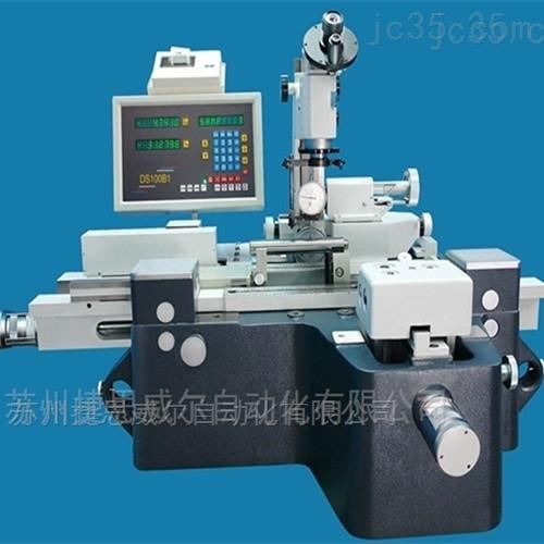 JX11B 数字式万能工具显微镜