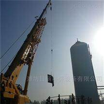 安徽造纸污水处理厌氧反应器设备