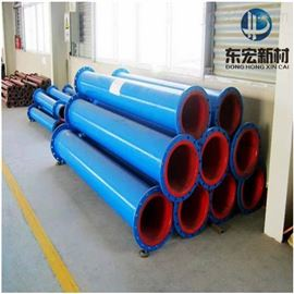 DN150mm高耐磨钢衬塑聚氨酯复合管道厂家