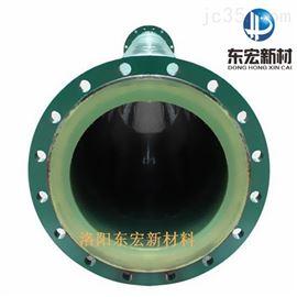 巩义供应钢衬聚氨酯复合管道管件DN250