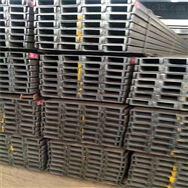 槽钢工字钢H型钢角钢现货供应