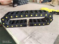 尼龙电线保护拖链