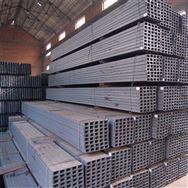 槽钢U型钢供应物美价廉