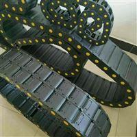 塑料线缆桥式拖链