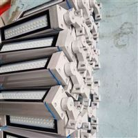 JY37-5荧光防爆防水机床照明灯