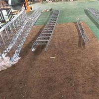 专业制作不锈钢钢制电缆拖链