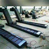 生产大功率机床链板式排屑机