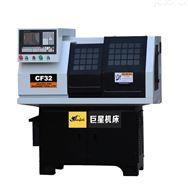 CF32數控車方機
