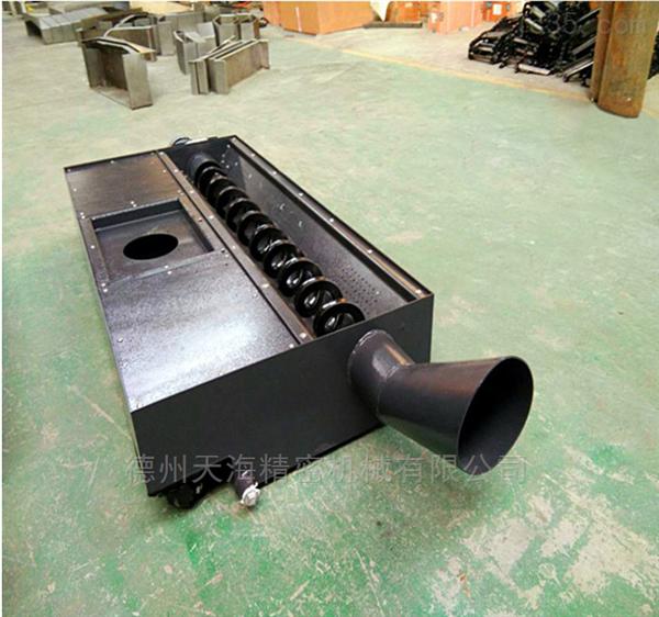 机床螺旋式排屑机厂家
