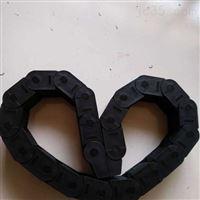 各种型号塑料尼龙全黑坦克链